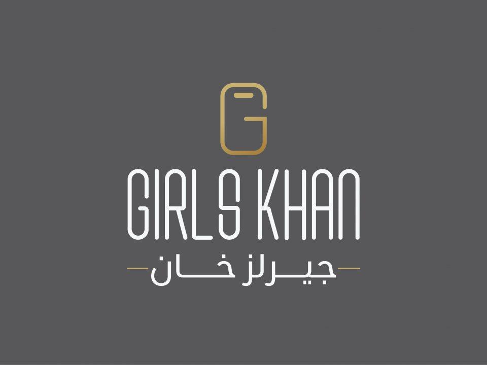 girls khan logo