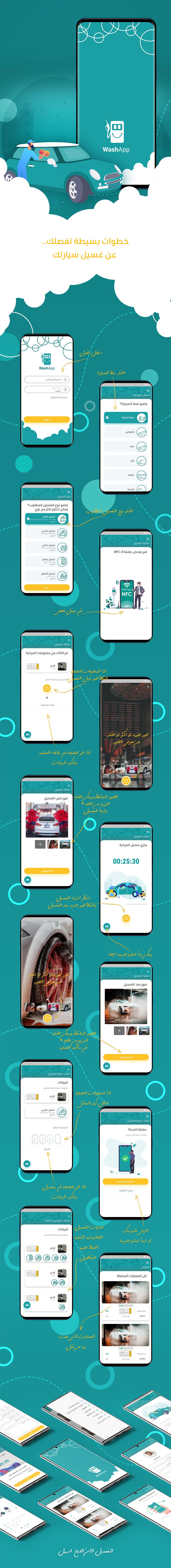 design2_web